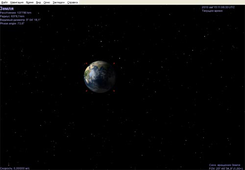 Celestia — бесплатная астрономическая программа